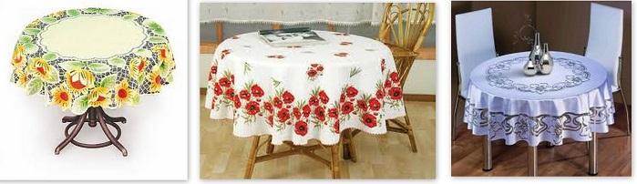 круглая скатерть на стол