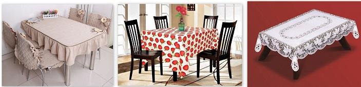 квадратная скатерть на стол