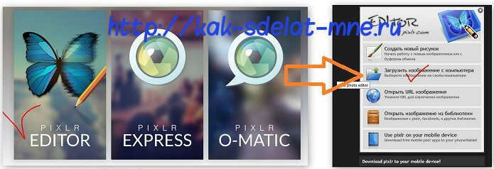 картинки с прозрачным фоном