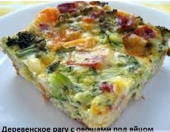 блюда Болгарии
