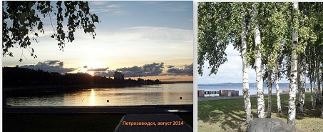 Onega Онежское озеро, петрозаводск