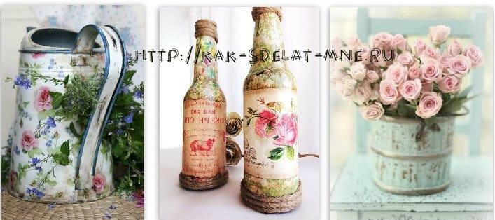 ваза в стиле шебби шик