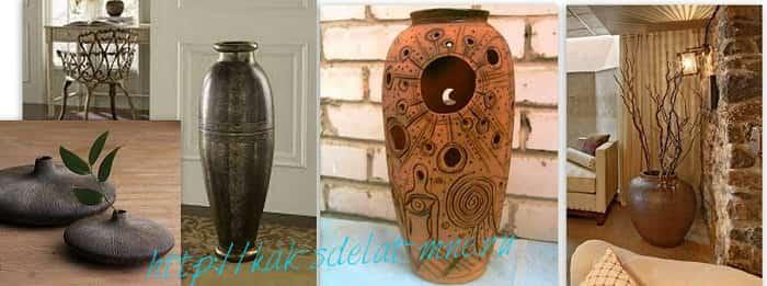 ваза большая этно