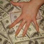 мои деньги