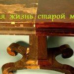 Старая мебель в умелых руках превратится в шедевр