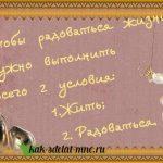 fraza_dnya