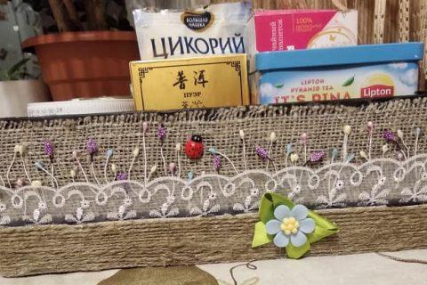 Handmade, коробка